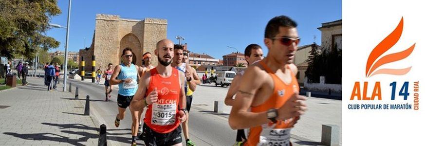 Maratón ALA 14